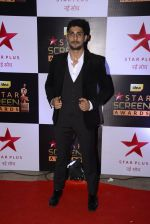 Prateik Babbar at 22nd Star Screen Awards 2016 on 4th Dec 2016 (139)_58465d6b782c2.JPG