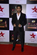 Prateik Babbar at 22nd Star Screen Awards 2016 on 4th Dec 2016 (140)_58465d6c163ca.JPG