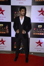 Prateik Babbar at 22nd Star Screen Awards 2016 on 4th Dec 2016 (143)_58465d6ddae7a.JPG