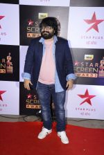 Pritam Chakraborty at 22nd Star Screen Awards 2016 on 4th Dec 2016 (69)_58465d893582b.JPG
