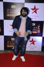Pritam Chakraborty at 22nd Star Screen Awards 2016 on 4th Dec 2016 (70)_58465d8a0b4e9.JPG