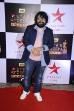 Pritam Chakraborty at 22nd Star Screen Awards 2016 on 4th Dec 2016 (65)_58465d859a466.JPG