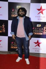 Pritam Chakraborty at 22nd Star Screen Awards 2016 on 4th Dec 2016 (68)_58465d8855822.JPG