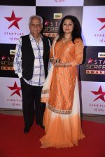 Ramesh Sippy, Kiran Juneja at 22nd Star Screen Awards 2016 on 4th Dec 2016 (960)_58465dd198731.JPG