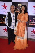 Ramesh Sippy, Kiran Juneja at 22nd Star Screen Awards 2016 on 4th Dec 2016 (961)_58465dd2ab0f2.JPG