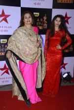 Salma Agha at 22nd Star Screen Awards 2016 on 4th Dec 2016 (95)_58465de98e8c2.JPG