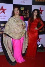 Salma Agha at 22nd Star Screen Awards 2016 on 4th Dec 2016 (96)_58465ded5d9b8.JPG