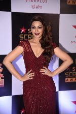 Sonali Bendre at 22nd Star Screen Awards 2016 on 4th Dec 2016 (987)_58465e7c52d03.JPG