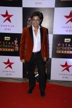 Sukhwinder Singh at 22nd Star Screen Awards 2016 on 4th Dec 2016 (61)_58465e9f0288a.JPG