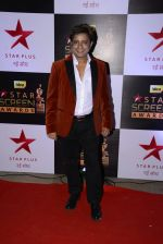 Sukhwinder Singh at 22nd Star Screen Awards 2016 on 4th Dec 2016 (62)_58465e9fb861d.JPG