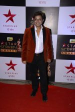 Sukhwinder Singh at 22nd Star Screen Awards 2016 on 4th Dec 2016 (63)_58465ea068293.JPG