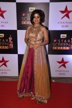 Sunidhi Chauhan at 22nd Star Screen Awards 2016 on 4th Dec 2016 (311)_58465eb109796.JPG