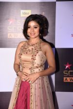 Sunidhi Chauhan at 22nd Star Screen Awards 2016 on 4th Dec 2016 (312)_58465eb243f3e.JPG