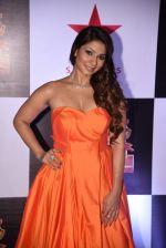 Tanisha Mukherjee at 22nd Star Screen Awards 2016 on 4th Dec 2016 (685)_58465ef8c83e6.JPG