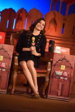 Anushka Sharma at Aaj Tak show on 6th Dec 2016 (7)_5847b28abe838.jpg