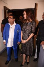 Dia Mirza at Dr Mukesh Batra photo exhibition and calendar launch on 6th Dec 2016 (10)_5847b2fc331ae.JPG
