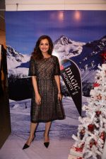 Dia Mirza at Dr Mukesh Batra photo exhibition and calendar launch on 6th Dec 2016 (28)_5847b309f01f1.JPG