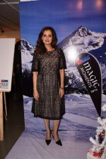 Dia Mirza at Dr Mukesh Batra photo exhibition and calendar launch on 6th Dec 2016 (33)_5847b30e36de3.JPG