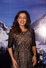 Dia Mirza at Dr Mukesh Batra photo exhibition and calendar launch on 6th Dec 2016 (35)_5847b30fc721f.JPG