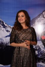 Dia Mirza at Dr Mukesh Batra photo exhibition and calendar launch on 6th Dec 2016 (36)_5847b31093dec.JPG