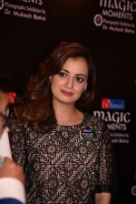 Dia Mirza at Dr Mukesh Batra photo exhibition and calendar launch on 6th Dec 2016 (49)_5847b31a1f76c.JPG