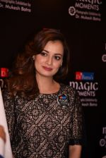 Dia Mirza at Dr Mukesh Batra photo exhibition and calendar launch on 6th Dec 2016 (50)_5847b31ac6b50.JPG