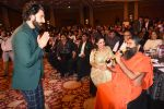 Ranveer Singh, Baba Ramdev at  at the Agenda Aaj Tak 2016 on 6th Dec 2016 (51)_5847ba6005c64.jpg