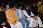 Amitabh Bachchan at the launch of marathi film Bhikari on 7th Dec 2016 (11)_5849073dba499.JPG
