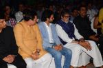 Amitabh Bachchan at the launch of marathi film Bhikari on 7th Dec 2016 (12)_5849073e44529.JPG