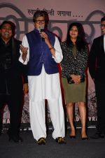 Amitabh Bachchan, Ganesh Acharya at the launch of marathi film Bhikari on 7th Dec 2016 (25)_58490740746cc.JPG