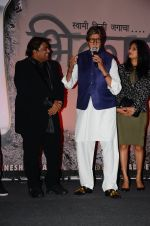 Amitabh Bachchan, Ganesh Acharya at the launch of marathi film Bhikari on 7th Dec 2016 (29)_58490741b7179.JPG