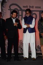 Amitabh Bachchan, Swapnil Joshi at the launch of marathi film Bhikari on 7th Dec 2016 (35)_584907bc0e791.JPG