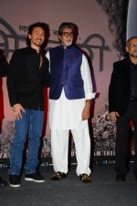 Amitabh Bachchan, Tiger Shroff at the launch of marathi film Bhikari on 7th Dec 2016 (48)_58490823070e7.JPG