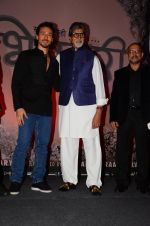Amitabh Bachchan, Tiger Shroff at the launch of marathi film Bhikari on 7th Dec 2016 (51)_584908239895e.JPG
