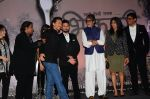 Amitabh Bachchan, Tiger Shroff, Swapnil Joshi, Ganesh Acharya at the launch of marathi film Bhikari on 7th Dec 2016 (39)_584907be02cc8.JPG