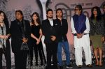 Amitabh Bachchan, Tiger Shroff, Swapnil Joshi, Ganesh Acharya at the launch of marathi film Bhikari on 7th Dec 2016 (40)_5849074796eee.JPG
