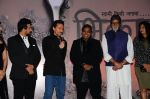 Amitabh Bachchan, Tiger Shroff, Swapnil Joshi, Ganesh Acharya at the launch of marathi film Bhikari on 7th Dec 2016 (43)_58490824d3299.JPG