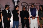 Amitabh Bachchan, Tiger Shroff, Swapnil Joshi, Ganesh Acharya at the launch of marathi film Bhikari on 7th Dec 2016 (44)_5849074825ea6.JPG