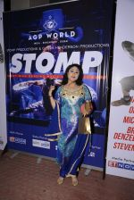 Jayati Bhatia at Stomp premiere on 7th Dec 2016 (17)_58490dec6cd68.JPG