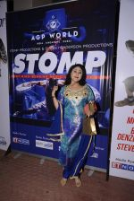 Jayati Bhatia at Stomp premiere on 7th Dec 2016 (18)_58490ded1ba3b.JPG