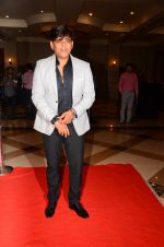 Ravi Kishan at the launch of marathi film Bhikari on 7th Dec 2016 (57)_5849078db8e0e.JPG