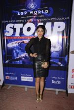 Shriya Saran at Stomp premiere on 7th Dec 2016 (40)_58490e05f0fe7.JPG