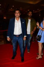 Sukhwinder Singh at the launch of marathi film Bhikari on 7th Dec 2016 (52)_5849079b90846.JPG