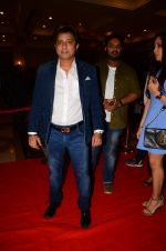 Sukhwinder Singh at the launch of marathi film Bhikari on 7th Dec 2016 (53)_5849079c27df7.JPG