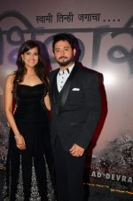 Swapnil Joshi at the launch of marathi film Bhikari on 7th Dec 2016 (86)_584907c03599d.JPG