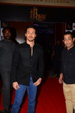 Tiger Shroff at the launch of marathi film Bhikari on 7th Dec 2016 (48)_58490825f0e61.JPG