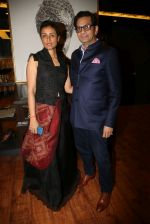 Namrata Shirodkar launch raghavendra rathore store on 8th Dec 2016 (354)_584a41637a72c.JPG