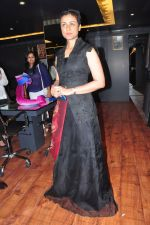 Namrata Shirodkar launch raghavendra rathore store on 8th Dec 2016 (424)_584a417147015.JPG