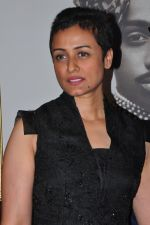 Namrata Shirodkar launch raghavendra rathore store on 8th Dec 2016 (430)_584a4174f04f7.JPG