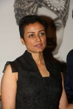 Namrata Shirodkar launch raghavendra rathore store on 8th Dec 2016 (359)_584a4166b2750.JPG